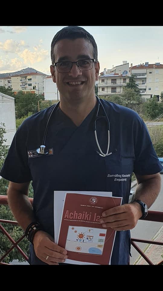 "kozan.gr: Ε. Κουλούρης, γιατρός  Μαμάτσειου νοσοκομείου Κοζάνης: ""Καταφέραμε και συγκεντρώσαμε δεδομένα για να μελετήσουμε μια αποτελεσματική θεραπεία για την νευρο-καρδιογενή συγκοπή"""