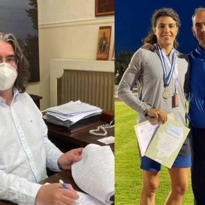 "kozan.gr: O Δήμαρχος Σερβίων, Χ. Ελευθερίου, με ανάρτησή του στο facebook, μετά τα παράπονα της αθλήτριας Στέλλας Τζικανούλα & του προπονητή της Χρήστου Γυλτίδη: ""Κουβεντιάσαμε με τον Χρήστο τι πήγε στραβά και μας γνώρισε αρνητικά όλη η αθλητική Ελλάδα. Δυστυχώς, ο υπερβάλλων ζήλος της Διοίκησης του Τιτάν για το κλειδί καθώς και η βιαστική ανακοίνωση της Στέλλας στο fb δημιούργησαν προβλήματα αρνητικής διαφήμισης για τον τόπο μας που θα μπορούσαν να αποφευχθούν. Το Δημοτικό Στάδιο Σερβίων θα είναι ΠΑΝΤΑ ανοιχτό για όλα τα σωματεία για όλους τους αθλητές και για όλους τους Δημότες με βάση τον κανονισμό"""