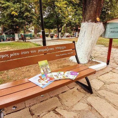 """Πως η Δημοτική Βιβλιοθήκη Πτολεμαΐδας μετέτρεψε τον περιβάλλοντα χώρο της σε """"Πάρκο Λογοτεχνών"""""""