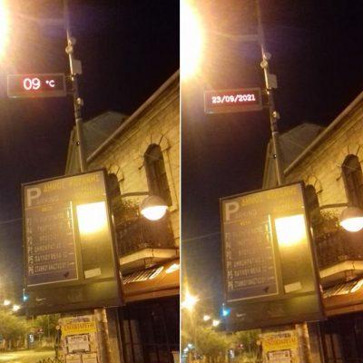 kozan.gr: Τους 9 βαθμούς, στις 06:30 το πρωί, έδειχνε το ηλεκτρονικό θερμόμετρο στο Δημαρχείο της Κοζάνης (Φωτογραφία)