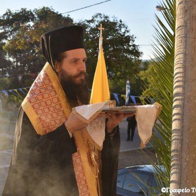 Στα εγκαίνια του Ιερού Ναού Αγίας Τριάδος Στούπας Δυτικής Μάνης, χθες Κυριακή ο Μητροπολίτης Σισανίου & Σιατίστης κ.κ. Αθανάσιος (Φωτογραφ'ιες)