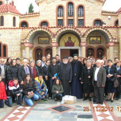Τιμήσαμε στο Βελβεντό την αγία Νεομάρτυρα Ακυλίνα την Ζαγκλιβερινή (του παπαδάσκαλου Κωνσταντίνου Ι. Κώστα)