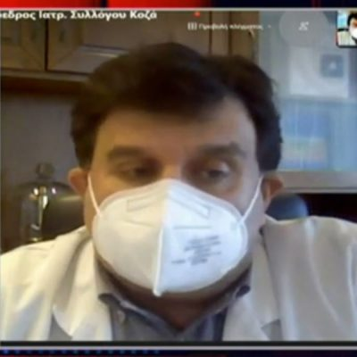 Kάτω από 20% το ποσοστό εμβολιασμού των μαθητών στην Κοζάνη – Τι λέει ο Πρόεδρος του Ιατρικού Συλλόγου Κοζάνης Χ. Τσεβεκίδης (Βίντεο)