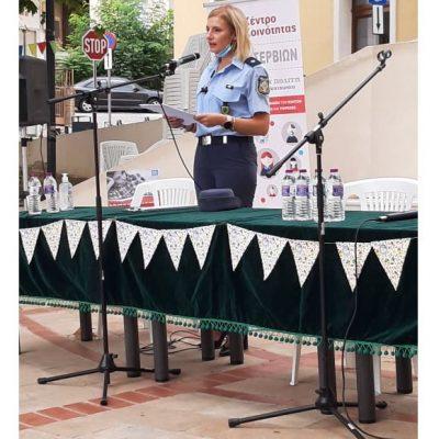 Ευχαριστήριο του Δήμου Σερβίων προς όλους τους φορείς που συμμετείχαν στις δράσεις για την ευαισθητοποίηση και την ενημέρωση του πληθυσμού σχετικά με την παιδική προστασία