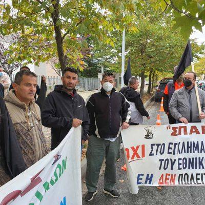 kozan.gr: Ώρα 14:55: Φωτογραφίες & βίντεο από την παράσταση διαμαρτυρίας στο κτήριο της Περιφέρειας Δυτικής Μακεδονίας με αφορμή την επίσκεψη της Επίτροπου Συνοχής και Μεταρρυθμίσεων Ελίζας Φερέιρα και κυβερνητικών στελεχών