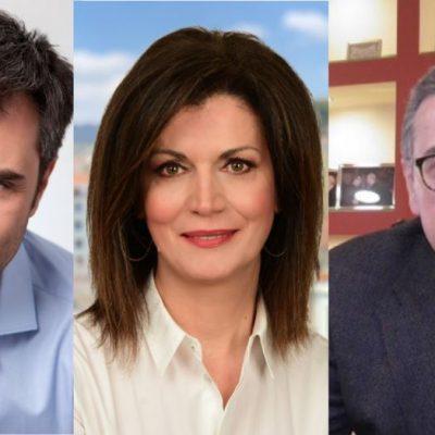 kozan.gr: Χύτρα ειδήσεων: Θέλουν έναν/μία εκ των Γκατζαβέλη, Κιάνα ….ή Δακή για το Δήμο Κοζάνης