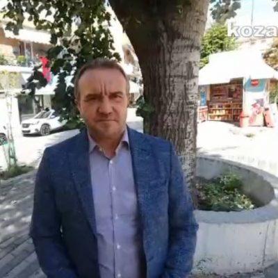 Kozan.gr: Ο Χάρης Κουζιάκης, μετά τη σημερινή Γενική συνέλευση, εξελέγη νέος επικεφαλής της Δημοτικής Κίνησης Κοζάνη – Τόπος να ζεις και θα είναι υποψήφιος δήμαρχος Κοζάνης στις εκλογές του 2023 – Οι πρώτες του δηλώσεις στο kozan.gr και mini συνέντευξη  (Βίντεο)