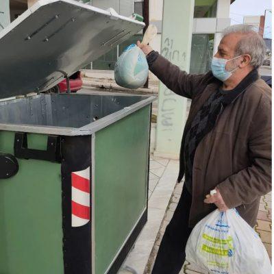 Έξυπνος κάδος απορριμμάτων, άκαυστος, ελαφρύς και φτιαγμένος – Tο αμέσως επόμενο διάστημα θα τοποθετηθούν σε περιοχές των δήμων Κοζάνης και Βοΐου, προκειμένου να δοκιμαστούν σε πραγματικές συνθήκες