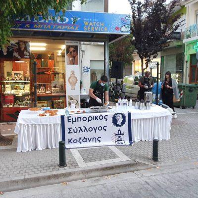 "kozan.gr: 1η Τρίτη του Οκτώβρη, χωρίς πανηγύρι, αλλά με ""άρωμα"" και ""γεύσεις"" Νιάημερου στην εμπορική αγορά της Κοζάνης (Βίντεο & Φωτογραφίες)"