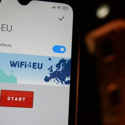 Στην τροχιά των «έξυπνων πόλεων» ο Δήμος Γρεβενών – Δωρεάν WiFi σε 10 κομβικά σημεία