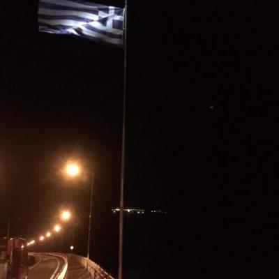 kozan.gr: Συνεργείο του Δήμου Σερβίων αντικατέστησε την σκισμένη ελληνική σημαία στην Υψηλή Γέφυρα των Σερβίων τοποθετώντας μία νέα (Φωτογραφίες)