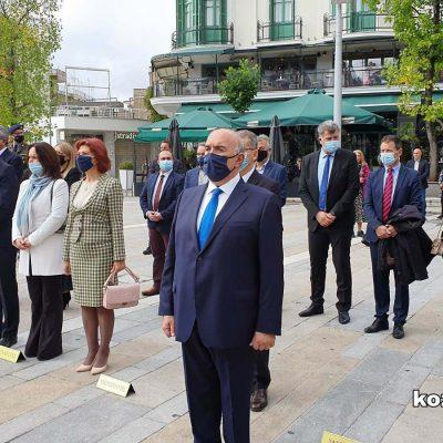 kozan.gr: H επιμνημόσυνη δέηση στην κεντρική πλατεία της Κοζάνης, για τον εορτασμό της 109ης επετείου της απελευθέρωσης της πόλης της Κοζάνης από τον τουρκικό ζυγό (Φωτογραφίες & Βίντεο)