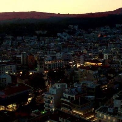 kozan.gr: Ένα όμορφο βίντεο για την Κοζάνη, με εναέριες λήψεις από drone (Βίντεο)