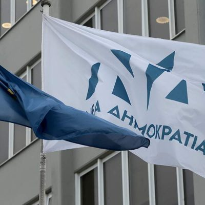 «Πονοκέφαλος» για την Πειραιώς η Περιφέρεια Δυτικής Μακεδονίας – Οι «γαλάζιοι» μνηστήρες