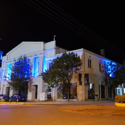 Με την Πανηγυρική Εκδήλωση στο Κέντρο Πολιτισμού ξεκινά απόψε ο διήμερος εορτασμός του Δήμου Γρεβενών για τα «Ελευθέρια» της πόλης
