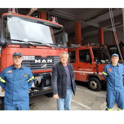 Προμήθεια ηλεκτροπαραγωγού ζεύγους για τις ανάγκες της Πυροσβεστικής Υπηρεσίας Πτολεμαΐδας