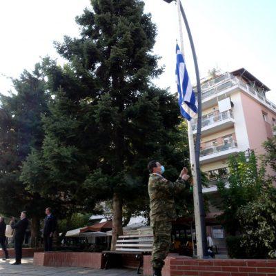 Δήμος Γρεβενών: Έπαρση Σημαίας και Παιάνιση Εωθινού για τα «Ελευθέρια» της πόλης (Βίντεο & Φωτογραφίες)