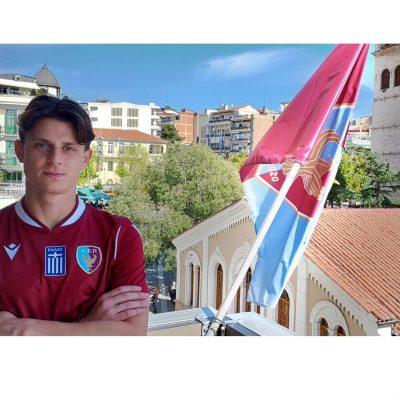 ΑΕΠ Κοζάνης: Παίκτης της ομάδας μας και ο Γιώργος Κωστίκος
