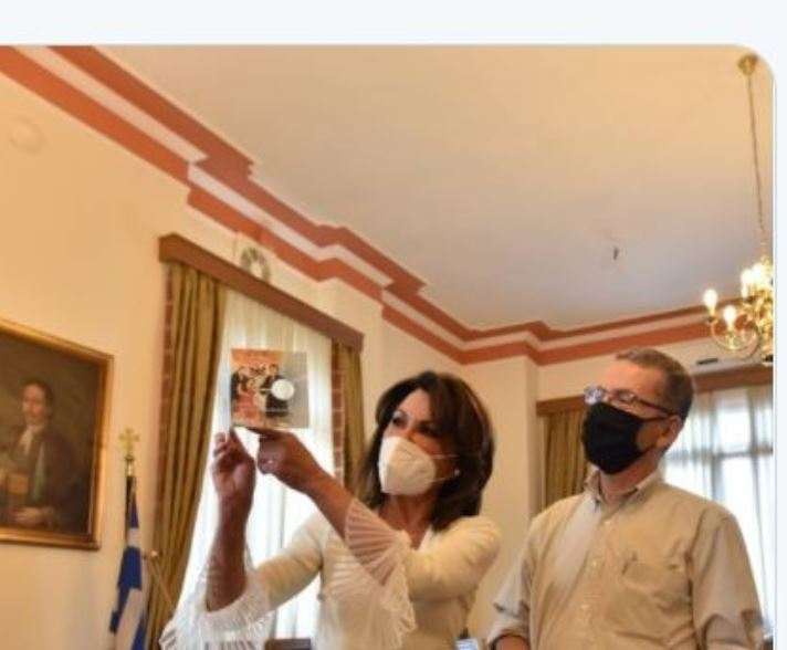 """Η ευχαριστήρια επιστολή της προέδρου της Επιτροπής """"Ελλάδα 2021"""" Γιάννας Αγγελοπούλου Δασκαλάκη προς το δήμαρχο Κοζάνης Λάζαρο Μαλούτα"""