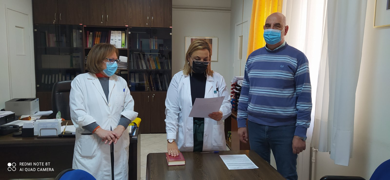Ορκωμοσία της ιατρού Μαρίας  Παπαδοπούλου για το τμήμα  Αιμοδοσίας του Μαμάτσειου Νοσοκομείου Κοζάνης