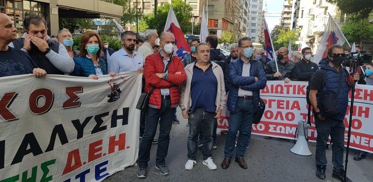 kozan.gr: Φωτογραφίες από τη σημερινή κινητοποίηση/συλλαλητήριο, της ΓΕΝΟΠ/ΔΕΗ, στην οδό Χαλκοκονδύλη, ενάντια στην ιδιωτικοποίηση της Επιχείρησης
