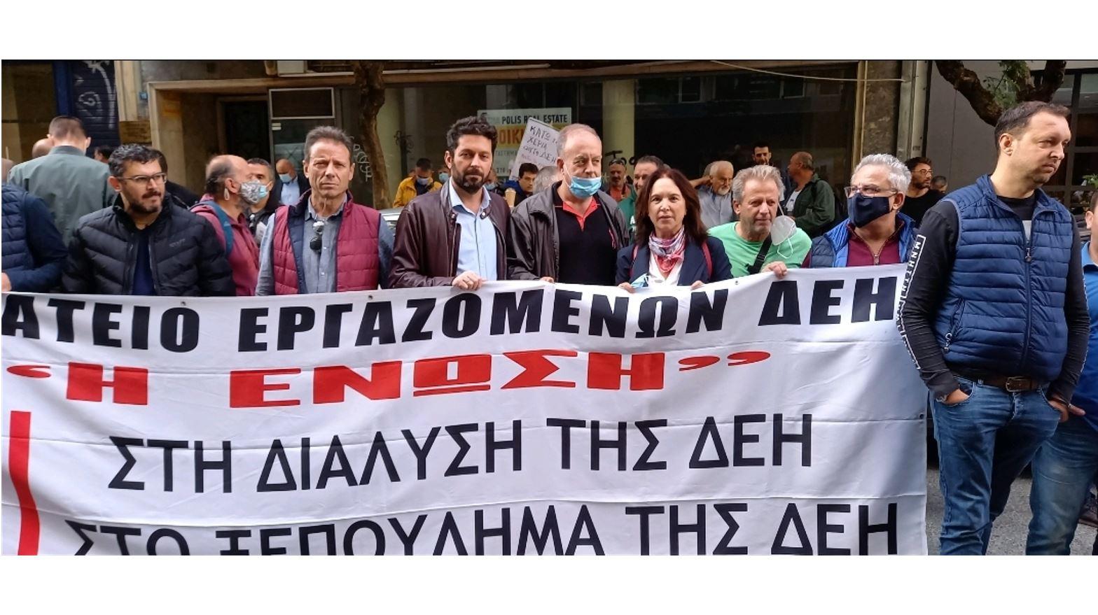 Καλλιόπη Βέττα: «Το κόστος της ιδιωτικοποίησης της ΔΕΗ θα μετακυλιστεί στην κοινωνία και την οικονομία – Συμμετοχή στην συγκέντρωση διαμαρτυρίας»