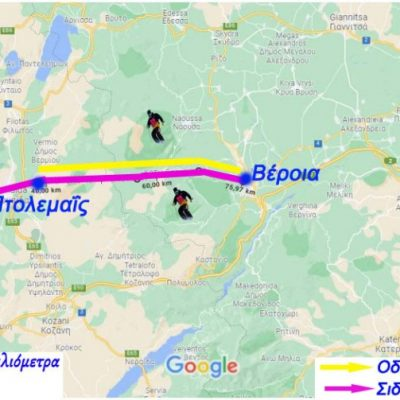 """Πτολεμαΐδα: """"Ναι"""" στην πρόταση για τη Σιδηροδρομική γραμμή Θεσσαλονίκης – Καστοριάς"""