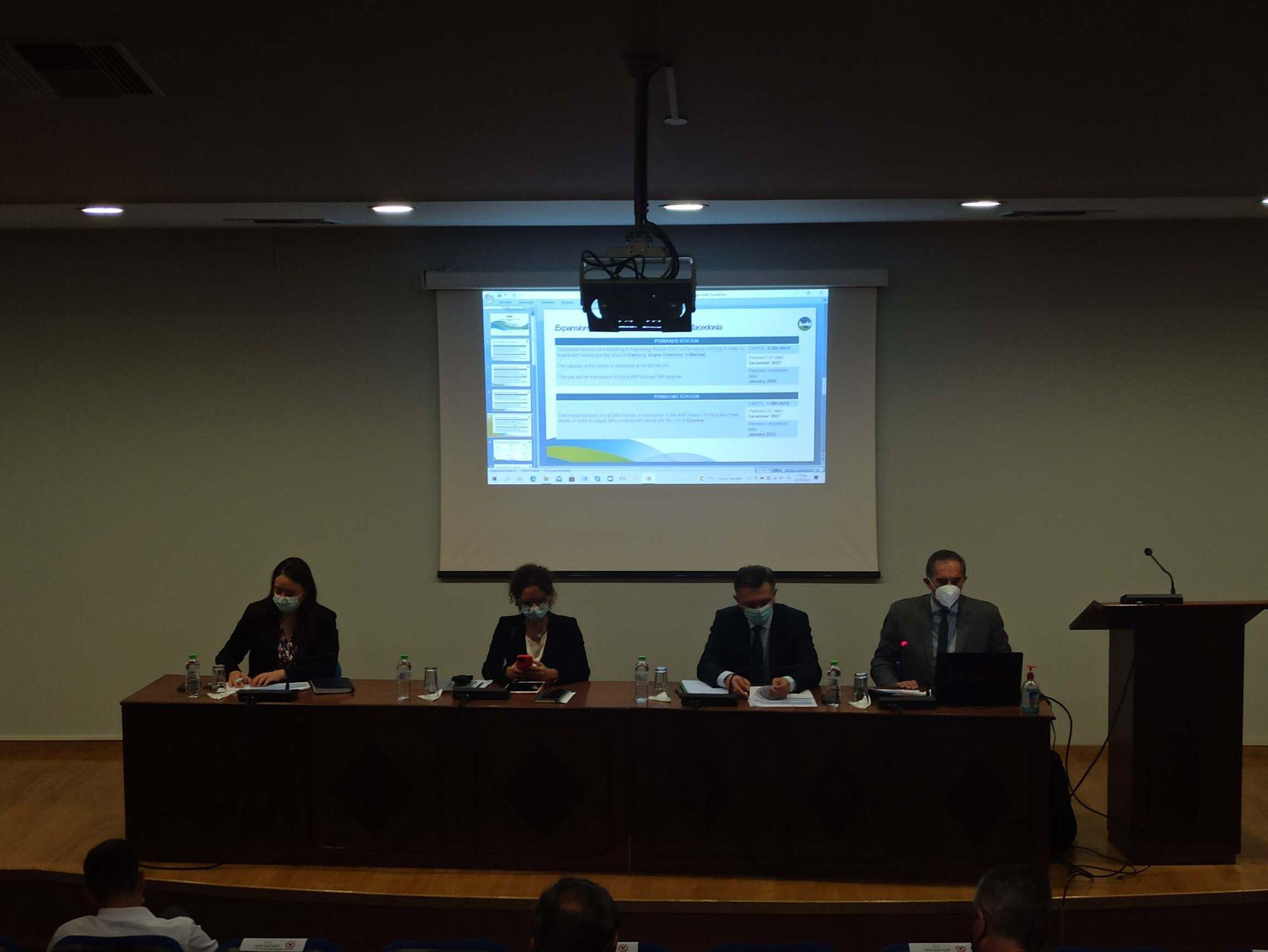 Η πορεία υλοποίησης των έργων για το φυσικό αέριο στην Περιφέρεια Δυτικής Μακεδονίας, συζητήθηκε στη συνάντηση του Περιφερειάρχη Δυτικής Μακεδονίας Γιώργου Κασαπίδη με κλιμάκιο του ΔΕΣΦΑ Α.Ε.